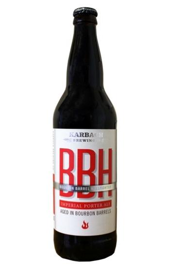 local beer, bourbon beer, Houston beer, beer and burger pairing